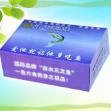 供应香港纸巾,香港盒抽纸巾,香港礼品纸巾,香港广告纸巾,