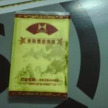 供应温州广告纸巾/温州广告纸巾公司/温州纸巾厂
