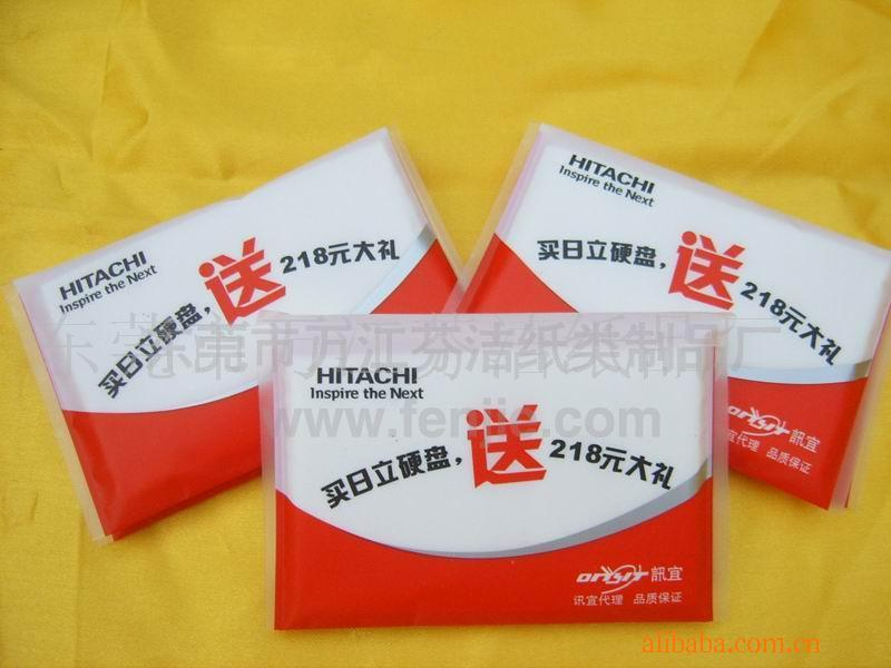 供应礼品纸巾、广告纸巾、盒抽礼品广告纸巾生产厂家