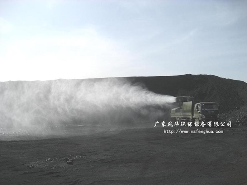 供应100型远程射雾器/雾神
