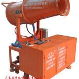 供应30型车载喷雾器/杀菌消毒设备