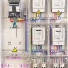 供应电表箱,浙江单相组合拼装电表箱报价,单相组合拼装电表箱厂家电话