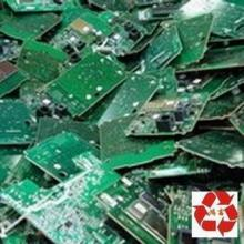 深圳龙岗线路板回收电路板回收,鸿富高价回收批发