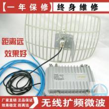 供应数字无线网桥