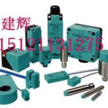 供应施克漫反射式距离传感器DME  KT3G-N1116色标传感图片