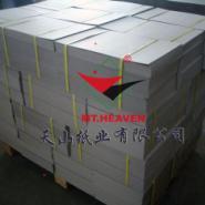 供应一次成型1200g灰板纸双灰纸批发
