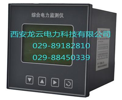 供应三相液晶仪表