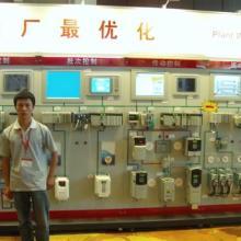 供应自动化控制系统