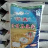 供应小麦淀粉批发厂家