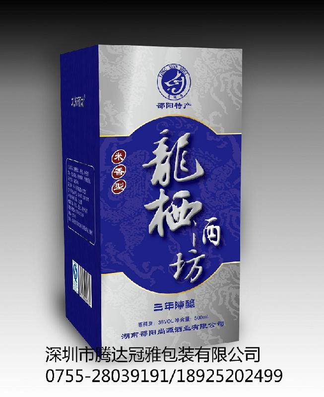 供应深圳酒盒厂/包装产品加工/包装深