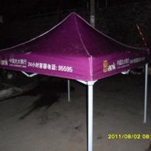 供应龙岩帐篷光大银行广告帐篷图片