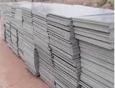 供应广州砖机托板包用5年批发