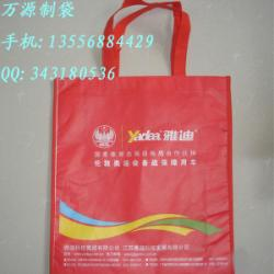 供應重慶環保手提購物袋