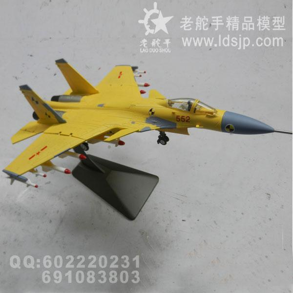 供应歼15飞机模型 歼15战斗机模型