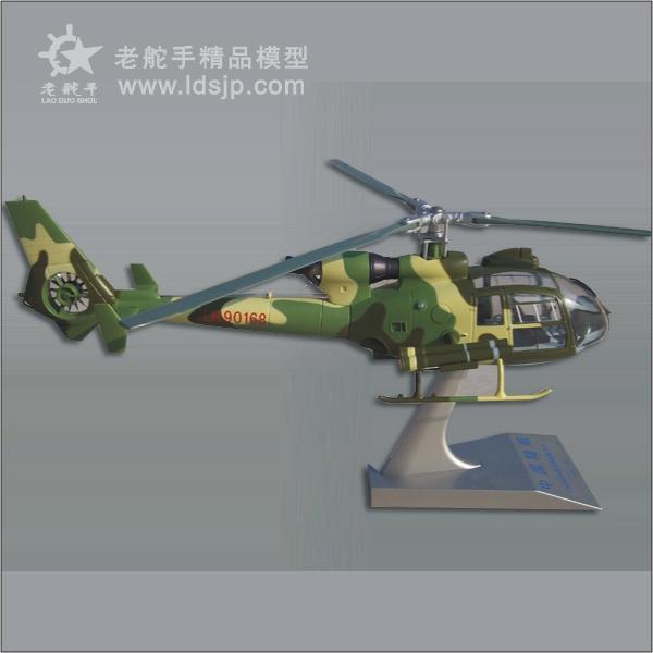 模型/小羚羊直升机模型武装直升机模型...