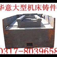 供应大型机床铸件铸造工艺