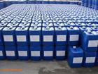 供应法国水性环保皮边油、环保皮边油、环保涂边油