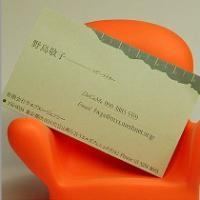 供应深圳高档名片特种名片印刷