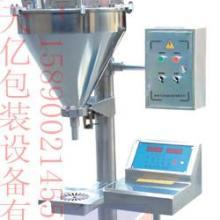 茴香粉包装机,茴香粉包装机生产厂家