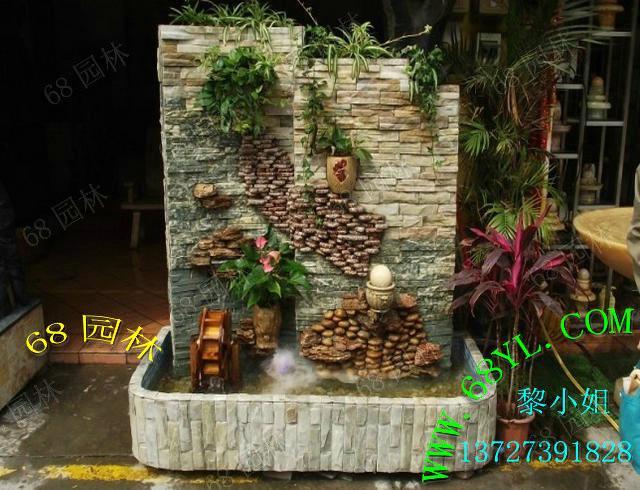 供应室外内水幕墙装饰假山鱼池 美化大自然环境园林设计图片