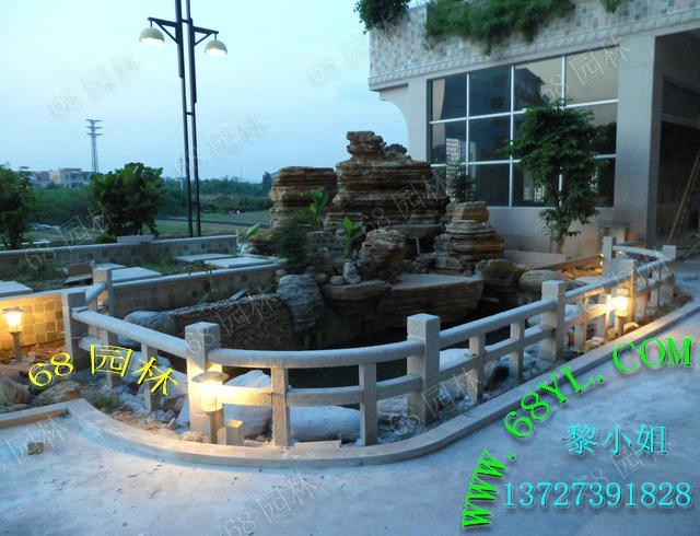 供应花园庭院摆设千层石假山 喷泉彩灯雾化器装饰假山鱼池园林造景