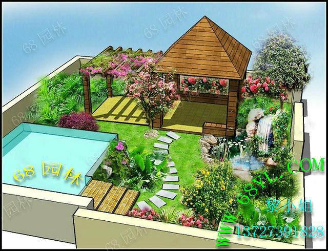 供应入户花园别墅效果图设计 绿化田园景观园林造景图片