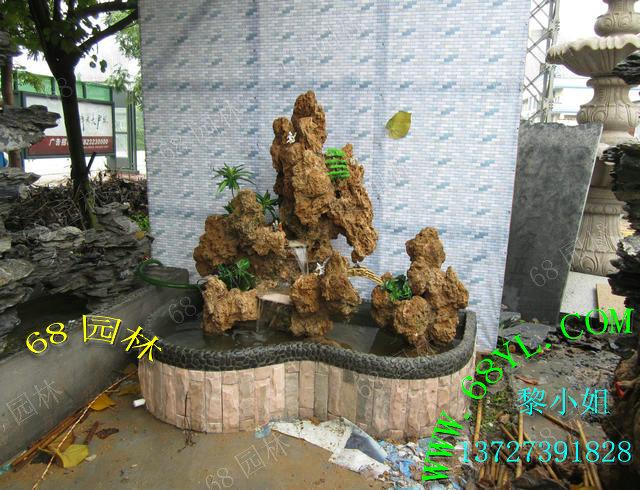 制作 鱼池/供应专业制作吸水石盆景假山鱼池装饰摆件图片