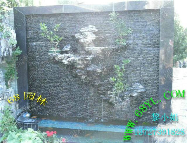 装饰 鱼池/供应室外花园庭院摆设水幕墙流水水景装饰假山鱼池图片
