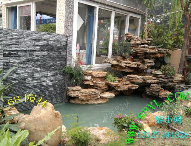 千层石假山鱼池图片 千层石假山瀑布 千层石假山贴图