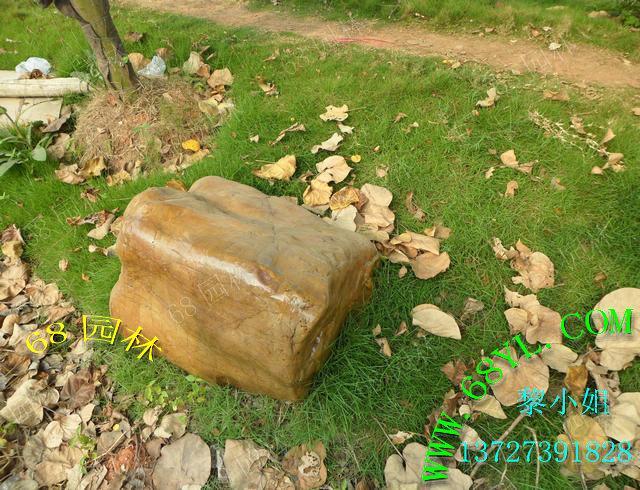 供应黄腊石/黄蜡石摆景/真石做假山景观/独石腊石摆景