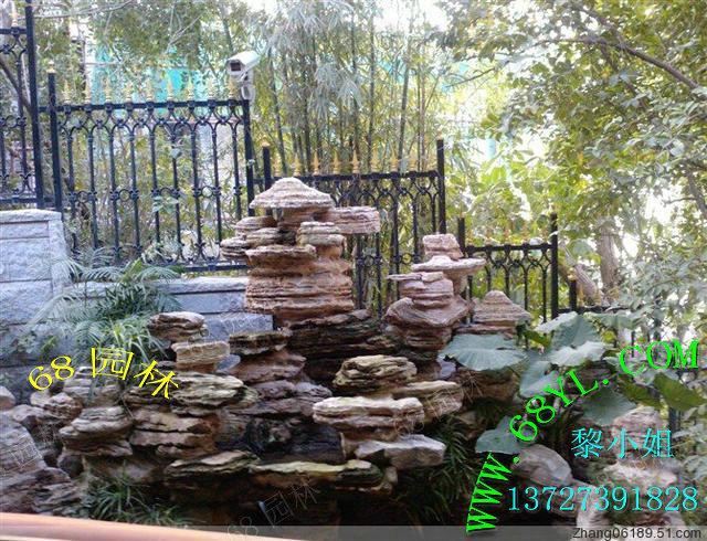供应户外花园别墅千层石假山 流水水景绿化田园景观园林设计 户外花图片