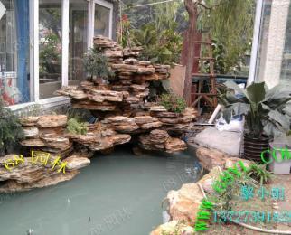 供应别墅吸水石假山/豪华装饰花园/鱼池真石天然山图片