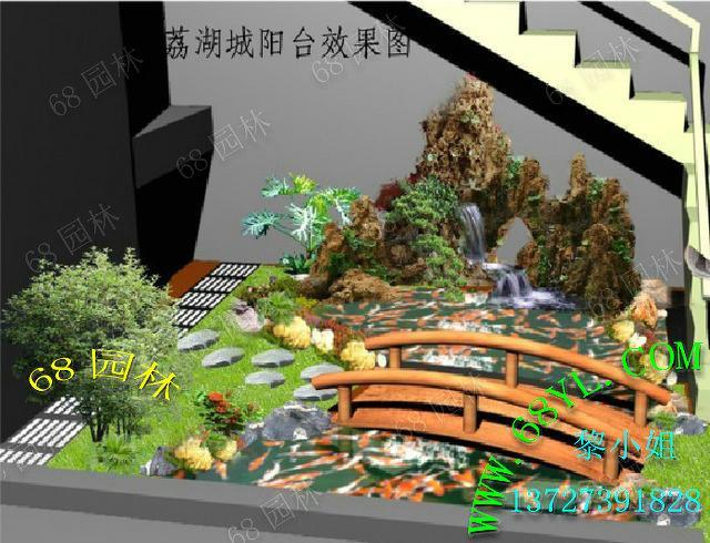 供应家居阳台别墅效果图设计 绿化田园景观园林设计