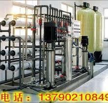 山东食品厂超纯水设备沈阳10T/H反渗透设备辽宁去离子水设备