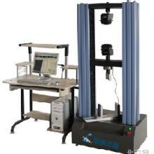 供应电子万能试验机-电脑控制万能材料试验机厂家价格