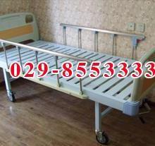 西安ABS床头护理床,西安护理床,西安医用护理床
