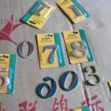 供应数字牌号码牌户牌外贸门牌