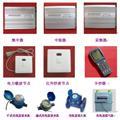 供应GPRS无线集中器价格,GPRS无线集中器现货