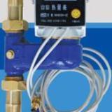 供应RS485远传热量表188协议,RS485远传机械热量表MODBUS协议