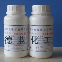 供应化纤油剂防腐剂B,供应化纤油剂防腐剂B