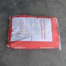 供应吸塑石膏粉红石膏粉模具石膏粉图片
