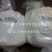 卫生间陶瓷修补塑塑钢AB补土图片