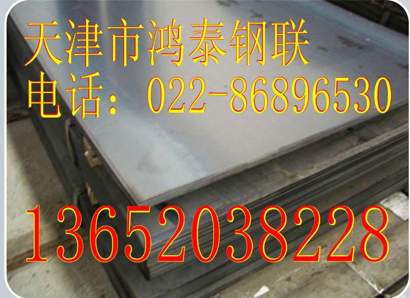 Q235B热轧板(卷)Q235B开平板A3普板Q235B热轧板卷