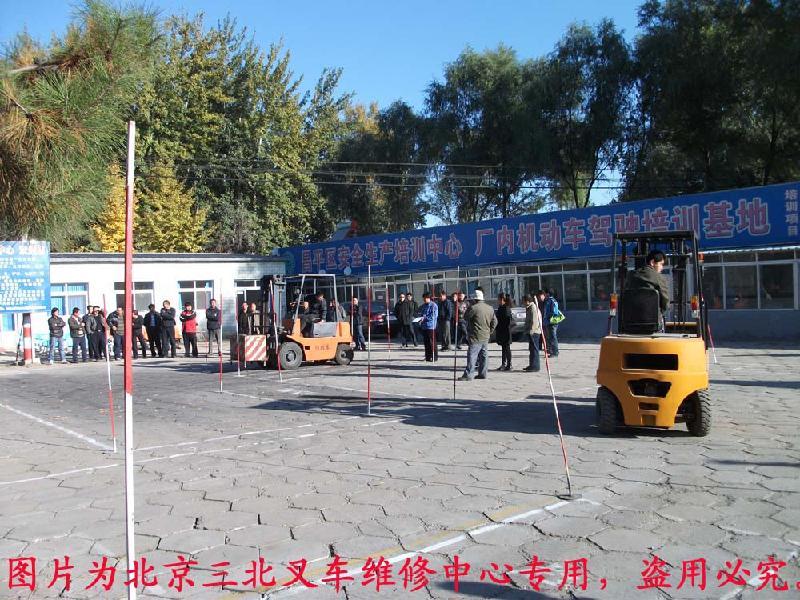 北京三北叉车维修中心