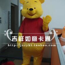 供应广州深圳卡通人偶服装维尼熊