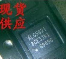供应ALC5621-GRT音频IC