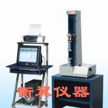 供应单柱型铝蜂窝芯滚筒剥离强度值