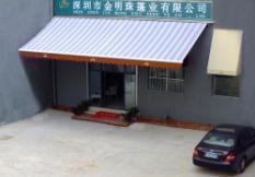 深圳帆布雨棚公司简介