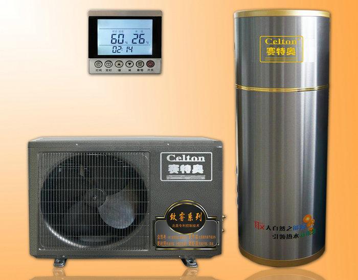 别墅空气能热水器图片/别墅空气能热水器样板图 (1)