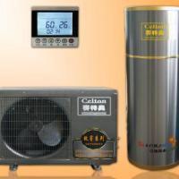 供应杭州最节能热水器